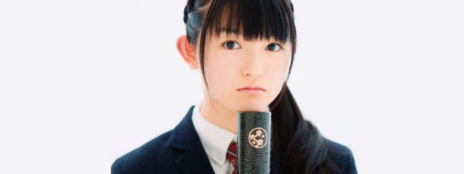 20130415 Suzuka Nakamoto Touji Letter To Sakura Gakuin